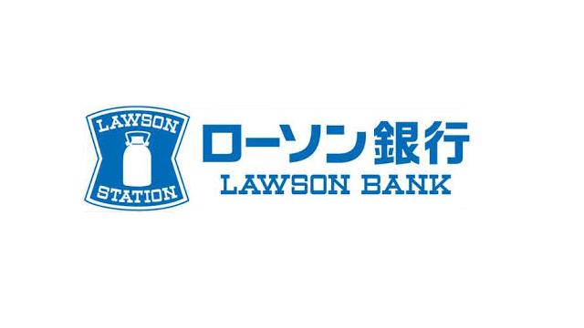 ローソン銀行
