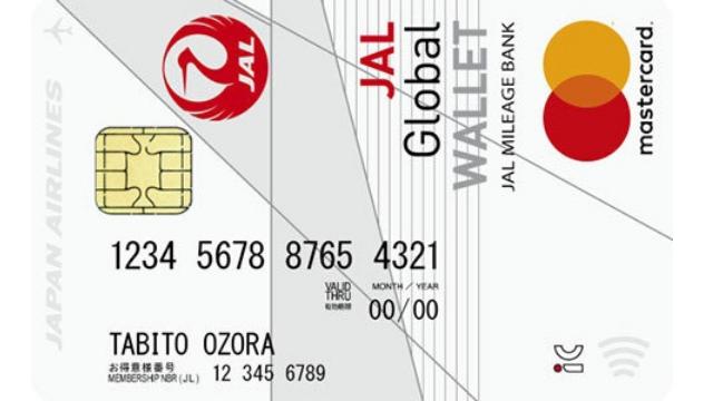 JAL Global WALLET