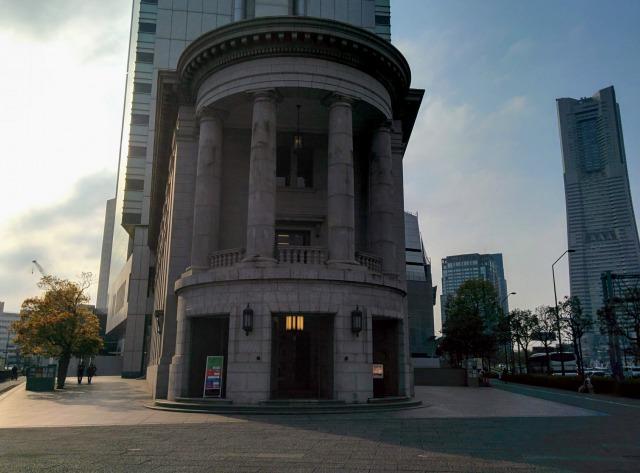 横浜銀行旧本店別館