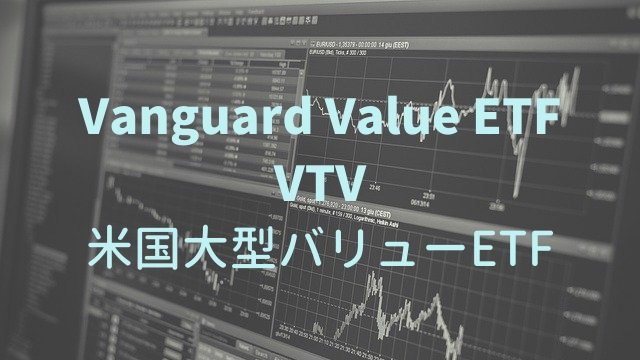 Vanguard Value ETF (VTV)